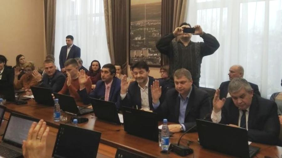 Обнинские депутаты отчет администрации города о результатах деятельности за 2019 год одобрили единогласно