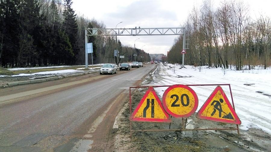 Обнинск вошел в нацпроект по дорогам