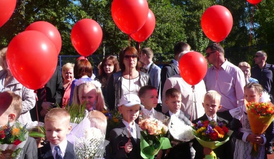 Торжественные линейки 1 сентября в Обнинске проведут для первоклассников и выпускников