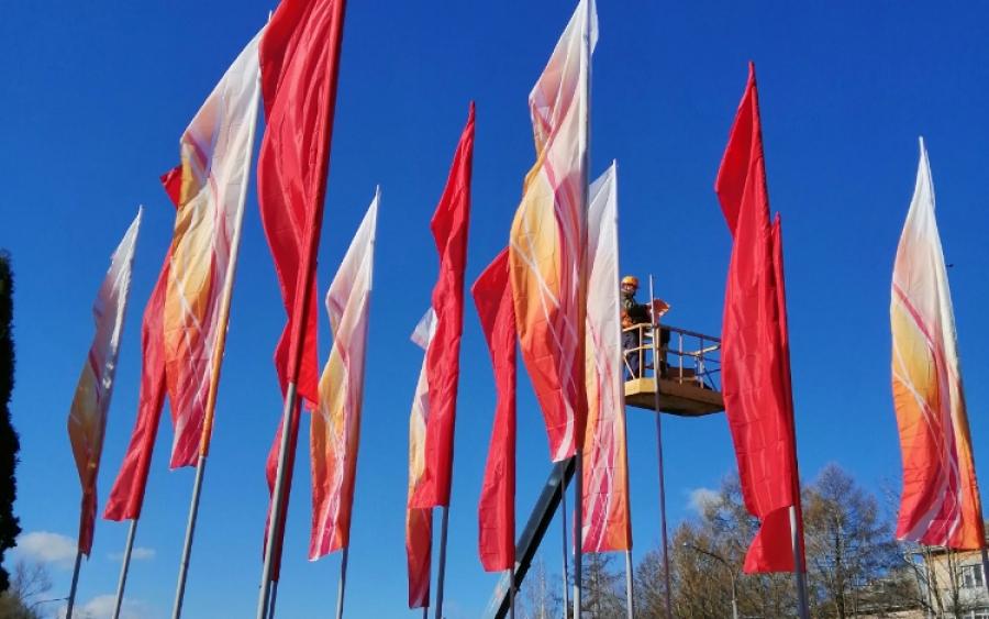 Обнинск начали украшать к Дню Победы