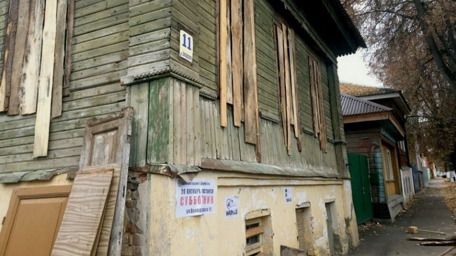 """""""Боровские власти в нашумевшей истории со сносом исторических зданий действовали по закону"""""""