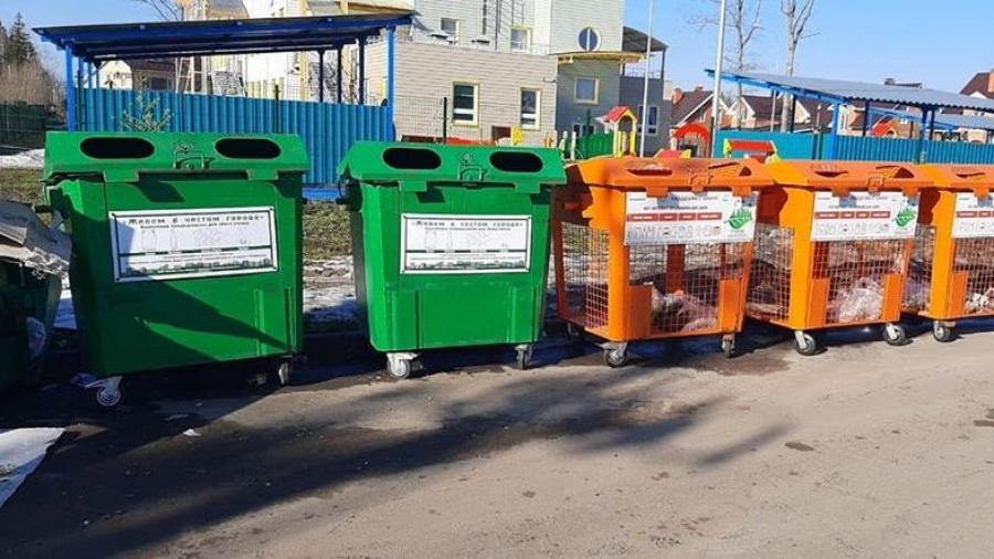 В Обнинске увеличивают число контейнеров для раздельного сбора мусора
