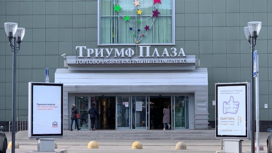 Обнинские торговые центры присоединяются к мерам по борьбе с коронавирусом