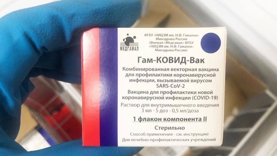 В ИАТЭ открыли пункт вакцинации от коронавируса