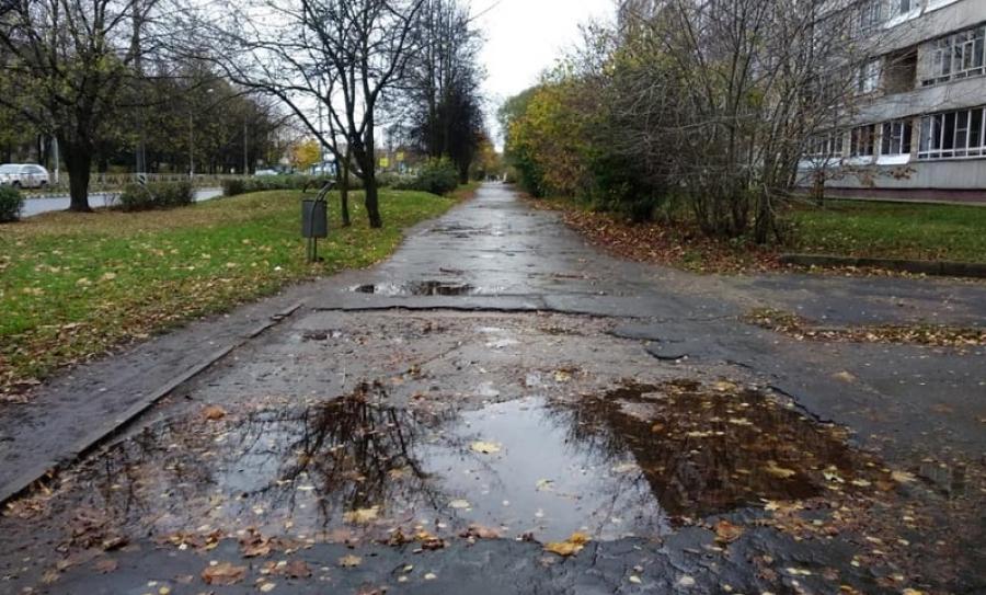 На улицах Королева и Курчатова отремонтируют пешеходные зоны