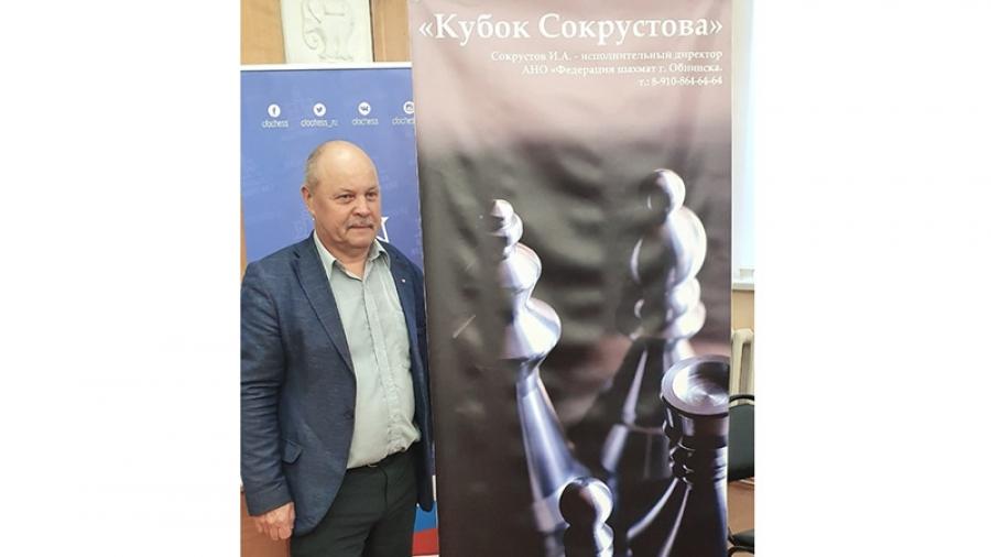 Обнинская шахматная школа демонстрирует стабильные успехи