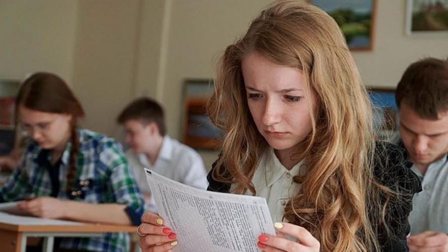 Рособрнадзор внес 12 школ Калужской области в проблемный список