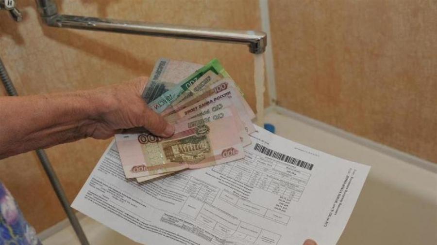 Жительница Малоярославецкого района присваивала деньги пенсионеров, которые они давали, чтобы оплатить коммуналку