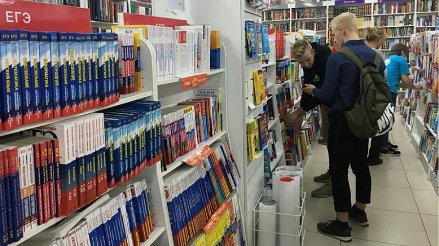 Обнинцы боятся, что предложенные учителями учебники не позволят сдать ЕГЭ