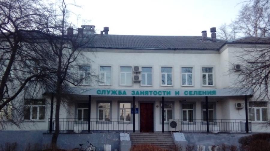 В Калужской области выросла безработица