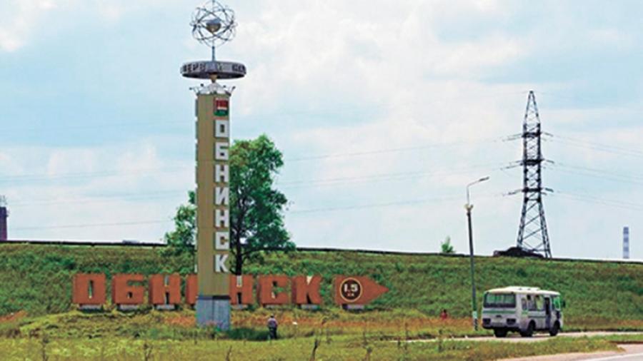 В конце сентября должно быть подписано соглашение по северному въезду в Обнинск