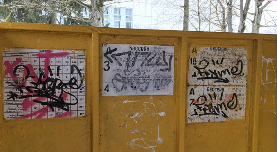 Таблички с расписанием движения автобусов в Обнинске защитят от вандалов