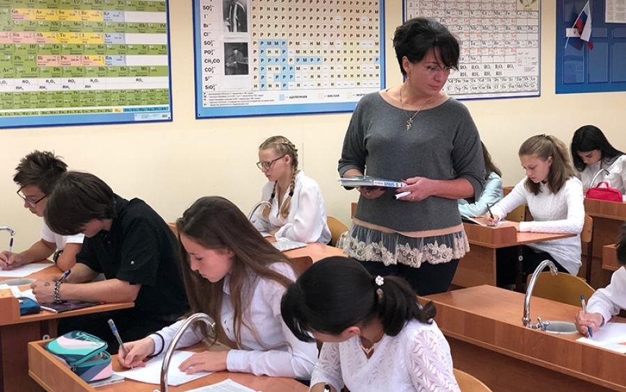 Мой главный учитель: Обнинск поздравляет педагогов
