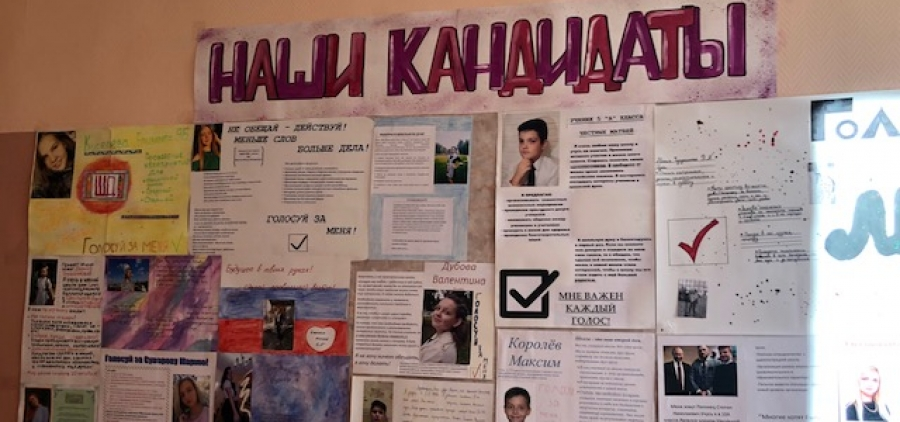 В Обнинске прошли еще одни выборы: избрали 15 депутатов