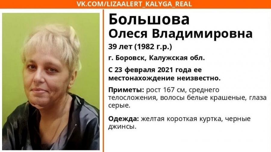 В Боровске уже шестые сутки ищут женщину