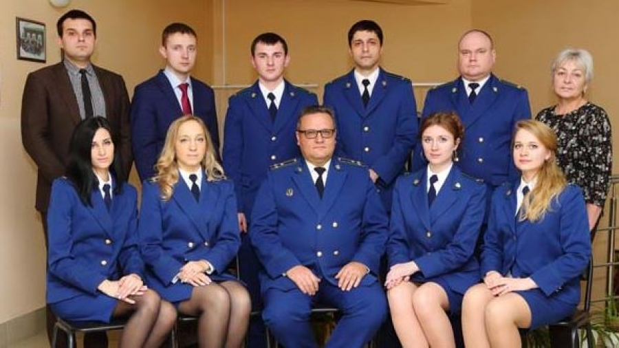 В Обнинске назначен новый прокурор