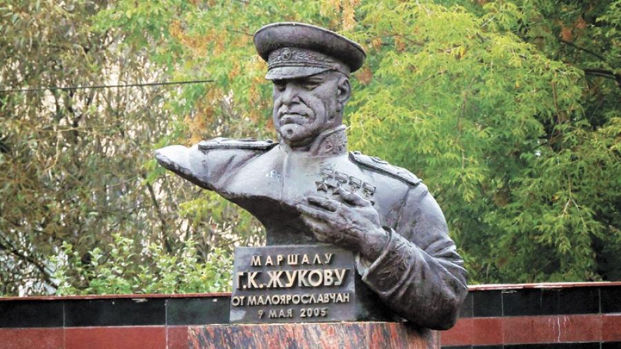 Установят ли в Обнинске памятник Жукову?