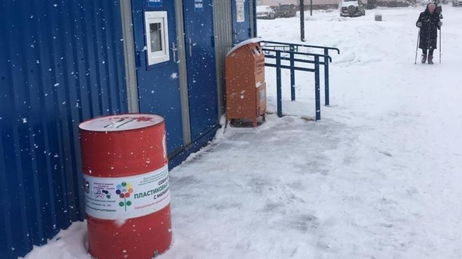 В Обнинске стартовала новая акция по сбору пластиковых крышек - #ДобрыеКрышечки