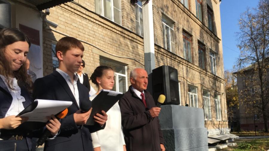 В Обнинске открыта мемориальная доска, посвященная Петру Ларину, директору школы №3