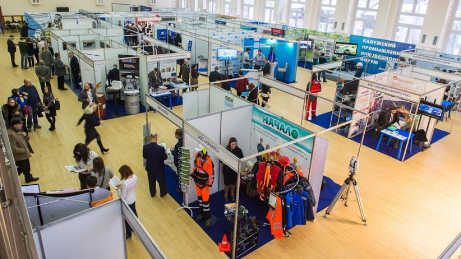 В Калужской области создадут промышленные кластеры —