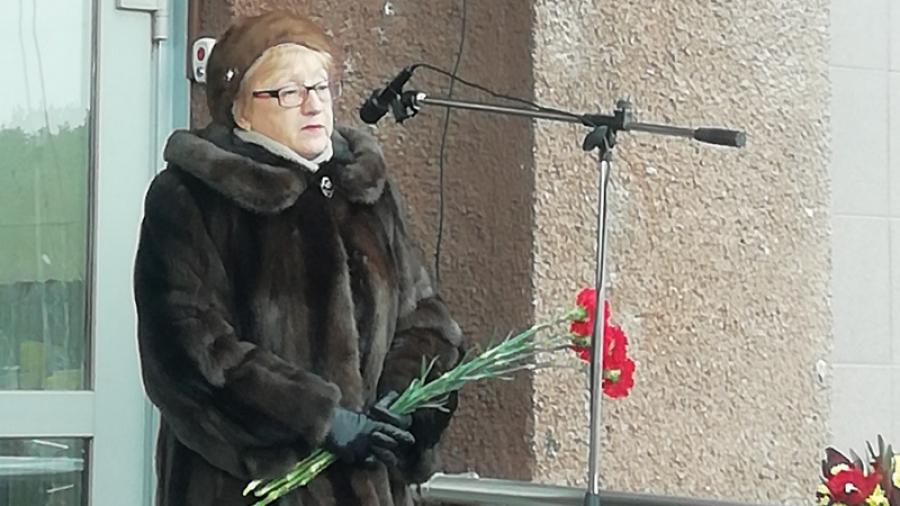 Во ВНИИРАЭ открыли мемориальную доску, посвященную первому директору института Николаю Корнееву