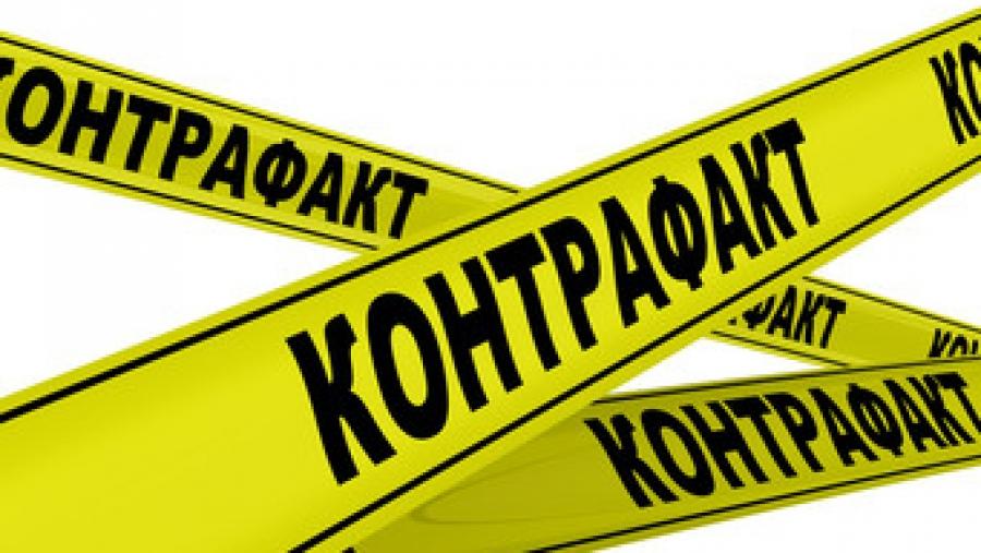 Полицейские изъяли поддельные товары общей стоимостью 20 млн