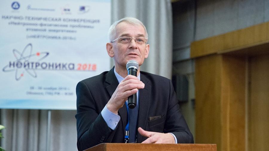 В Обнинске прошла научно-техническая конференция «Нейтроника»