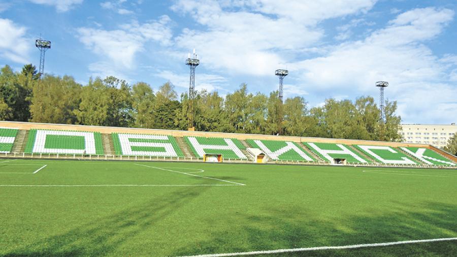Обнинский стадион закрыт. Временно