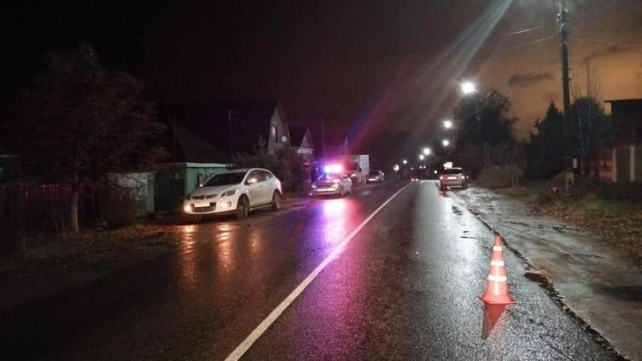 За прошедшие выходные в ДТП в Калужской области погибли 3 пешехода