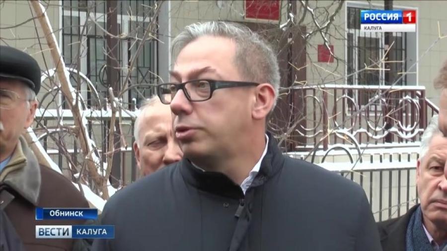 Обнинскому врачу-онкологу дали четыре года условно