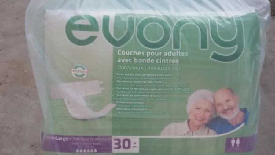 Памперсы для инвалида