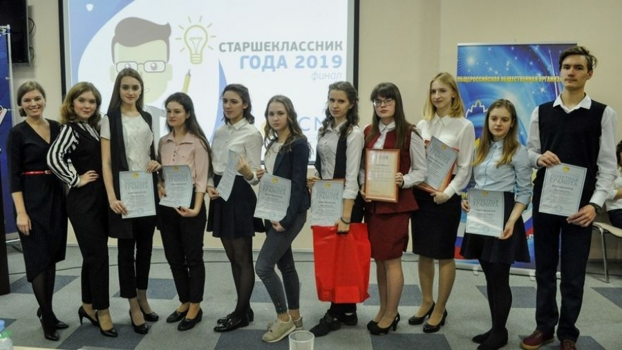 Обнинская школьница Елизавета Панфилова стала второй на областном конкурсе старшеклассников