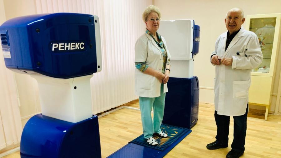 В поликлинике в Старом городе запустили цифровой флюорограф