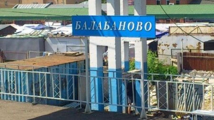 Под Обнинском электричка вновь сбила человека