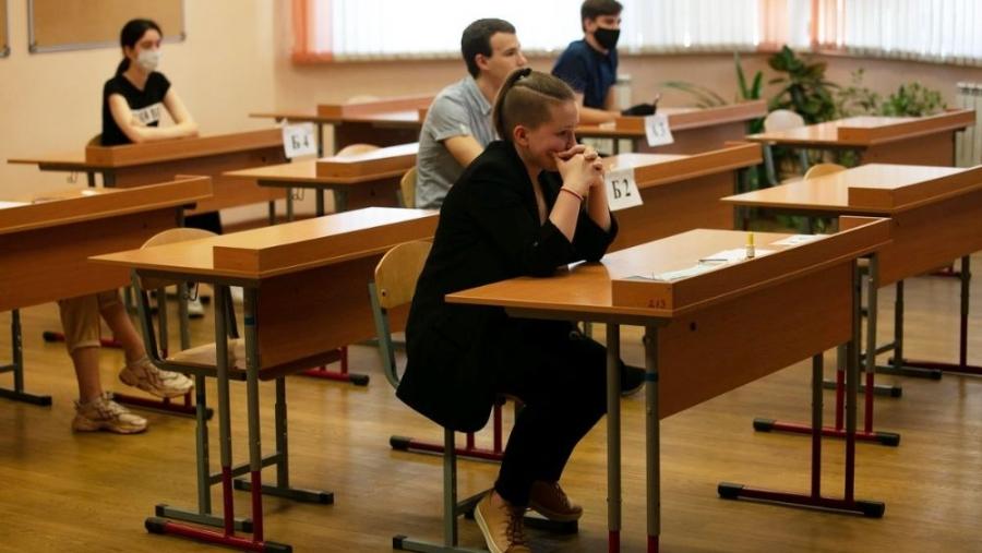 В эту пятницу обнинские школьники будут сдавать ЕГЭ по математике