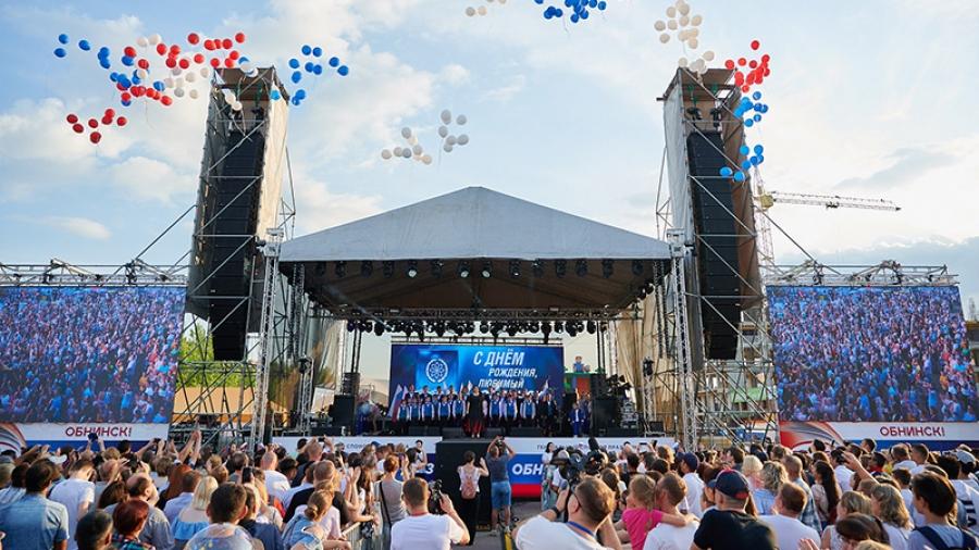 20/20: более 20 тысяч человек пришли на День города послушать праздничный концерт, который подарила горожанам компания «Обнинскоргсинтез» -