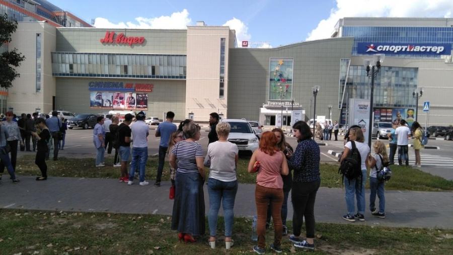 """Все люди из ТРК """"Триумф-Плаза"""" эвакуированы"""