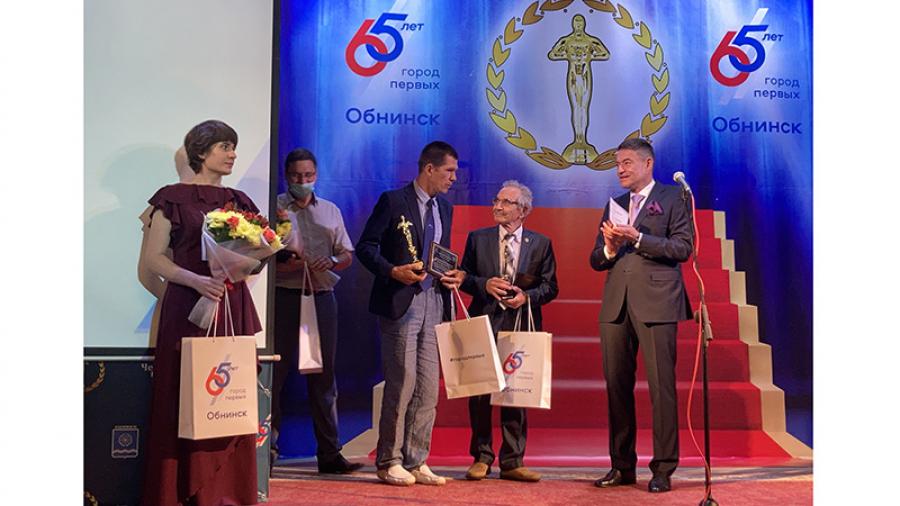 Лучшие среди первых: в ДК ФЭИ поздравили номинантов и победителей обнинского конкурса «Человек года».