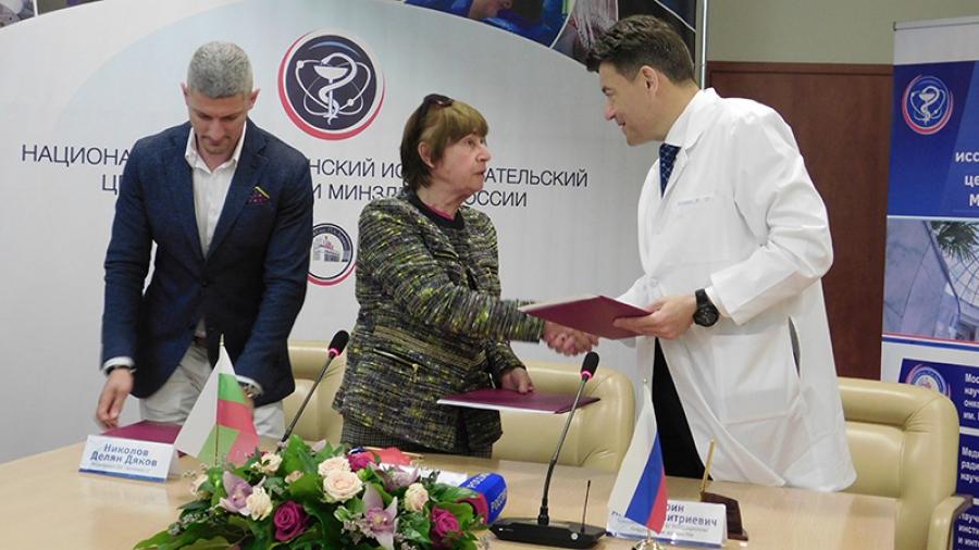 Из Болгарии в Обнинск на лечение