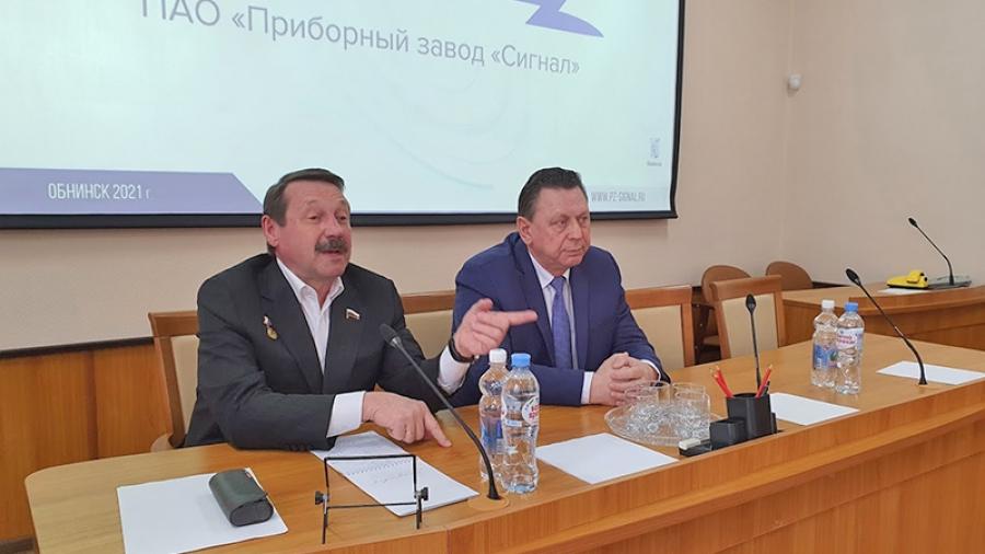 Геннадий Скляр: «Будем развивать Обнинск как главный атомный город России»