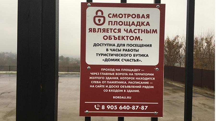 Проект исторического поселения Боровска так и не принят