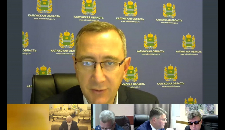 В Калужской области отменяют новогодние корпоративы для власти и утренники в закрытых помещениях