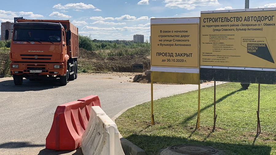 Проезд по обновленнойулице Славского возобновят в ноябре