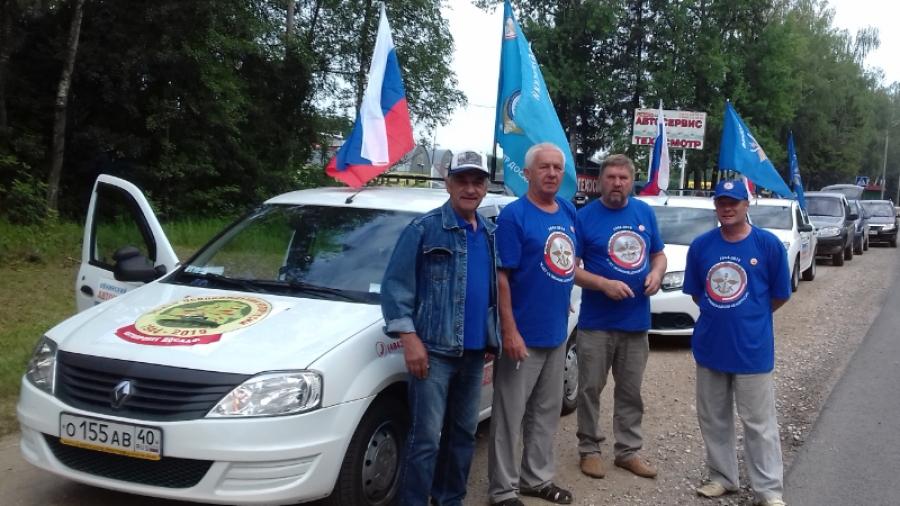 Международный автопробег движется по Калужской области