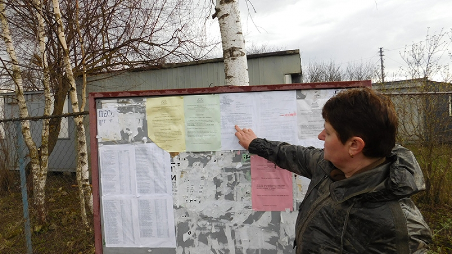 В непосредственной близости от Обнинска люди остались без электроэнергии