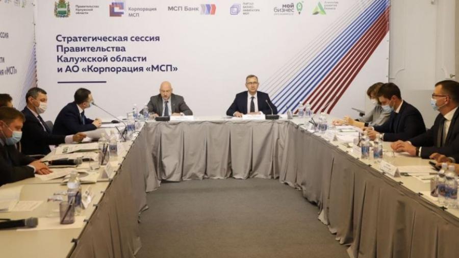 Три предприятия Калужской области, в том числе одно - из Обнинска, получат господдержку почти на 4 млрд рублей