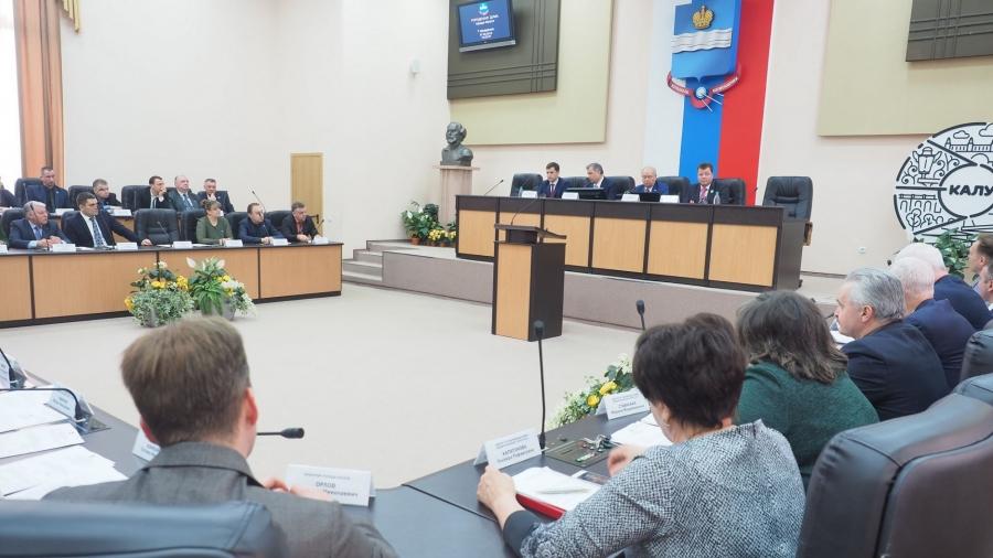 Во власти Калужской области произведен целый ряд рокировок