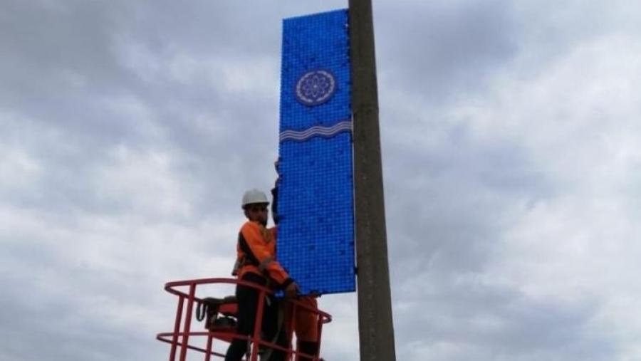 В Обнинске ко Дню города появился флаг из пайеток