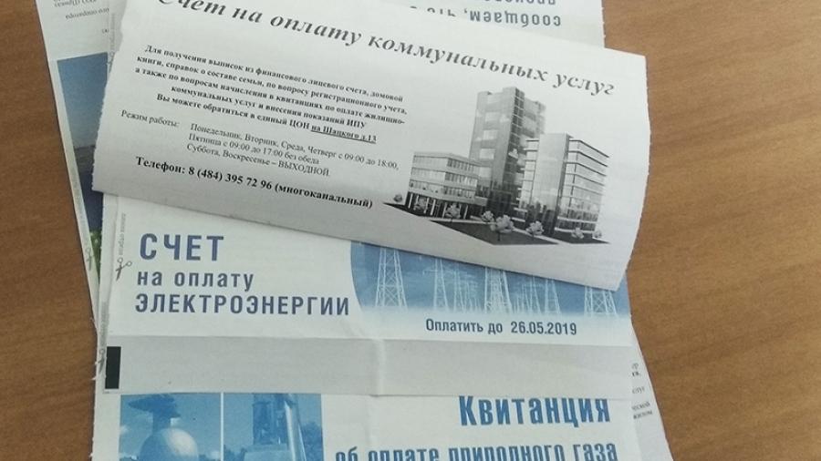 С неплательщиками квартплаты в Обнинске борются, но не спеша