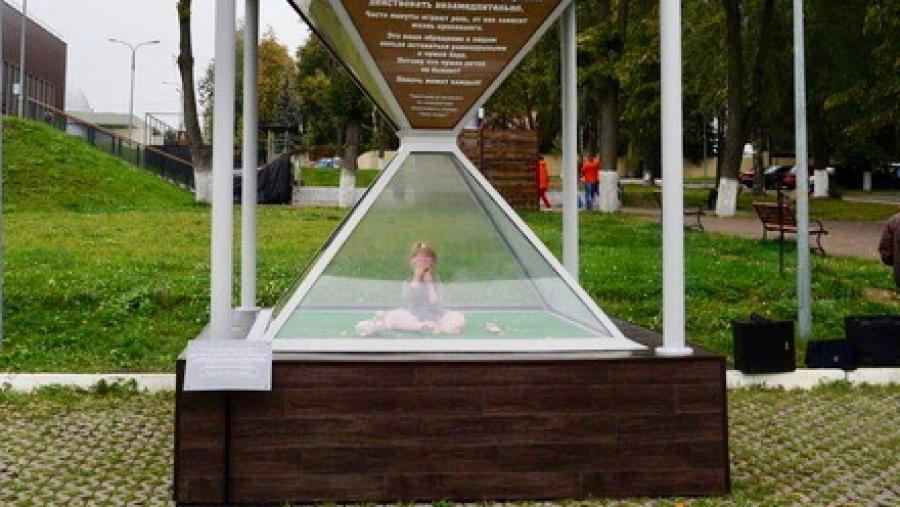 В Калуге открыли памятник, посвященный пропавшим людям